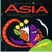 Spectrasonics Heart of Asia