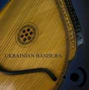 Precisionsound - Ukrainian Bandura