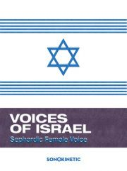 Sonokinetic - Voices Of Israel (KONTAKT)